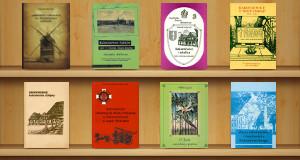 Półka z publikacjami TMZR w Rakoniewicach